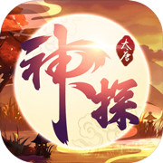 神探推手手游下载_神探推手手游最新版免费下载