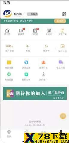 扑颜app下载_扑颜app最新版免费下载