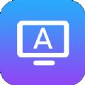 惠利保提词器app下载_惠利保提词器app最新版免费下载