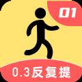 步步亿万app下载_步步亿万app最新版免费下载