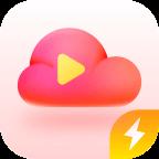 红云视频极速版app下载_红云视频极速版app最新版免费下载
