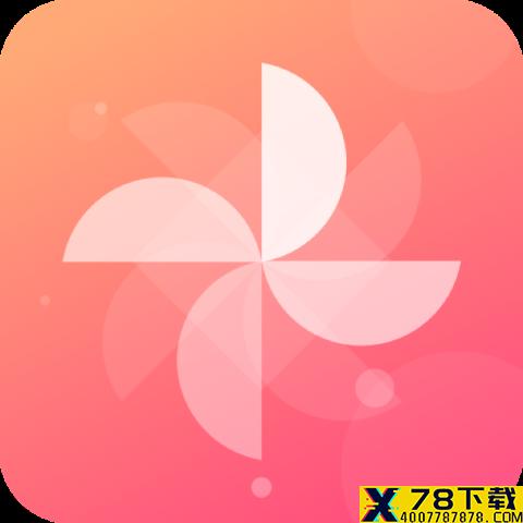 透明主题壁纸桌面app下载_透明主题壁纸桌面app最新版免费下载