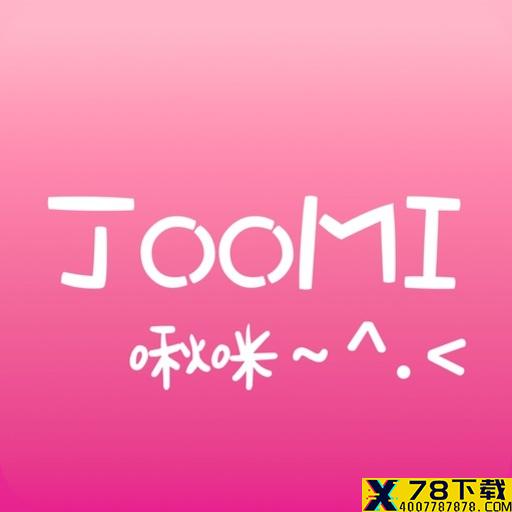 啾咪社app下载_啾咪社app最新版免费下载