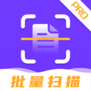 文字识app下载_文字识app最新版免费下载