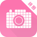 拼图片app下载_拼图片app最新版免费下载
