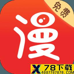 免费韩漫小组app下载_免费韩漫小组app最新版免费下载