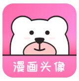 漫画头像app下载_漫画头像app最新版免费下载