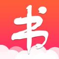 邑人小说app下载_邑人小说app最新版免费下载