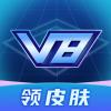王者v8大佬皮肤秀app下载_王者v8大佬皮肤秀app最新版免费下载