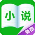 嗨畅小说app下载_嗨畅小说app最新版免费下载