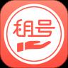 掌上租号app下载_掌上租号app最新版免费下载
