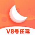 开心租号app下载_开心租号app最新版免费下载