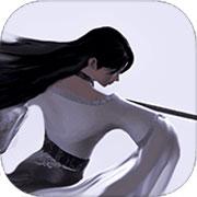 弈剑行手游下载_弈剑行手游最新版免费下载