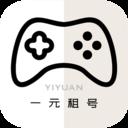 一元租号app下载_一元租号app最新版免费下载