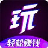 头号玩咖app下载_头号玩咖app最新版免费下载