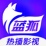 蓝狐影视app下载_蓝狐影视app最新版免费下载