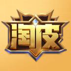 淘皮app下载_淘皮app最新版免费下载