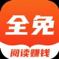 悦阅书阁app下载_悦阅书阁app最新版免费下载