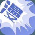 漫风漫画app下载_漫风漫画app最新版免费下载