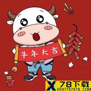 福牛影音app下载_福牛影音app最新版免费下载