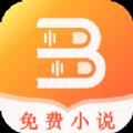 海棠书房app下载_海棠书房app最新版免费下载