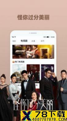 四.虎影院app下载_四.虎影院app最新版免费下载
