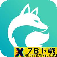 白狐浏览器app下载_白狐浏览器app最新版免费下载