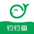 钓钓鱼app下载_钓钓鱼app最新版免费下载