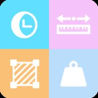 童亮百宝工具箱app下载_童亮百宝工具箱app最新版免费下载