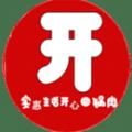 开心回锅肉app下载_开心回锅肉app最新版免费下载