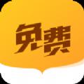 雨后小说app下载_雨后小说app最新版免费下载