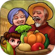 外婆的小农院2手游下载_外婆的小农院2手游最新版免费下载
