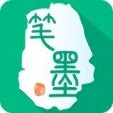 笔墨文学免费小说app下载_笔墨文学免费小说app最新版免费下载