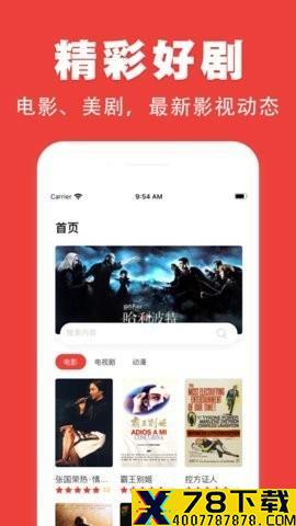 蜜桃传媒影像app下载_蜜桃传媒影像app最新版免费下载