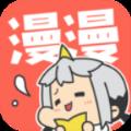 111漫画app下载_111漫画app最新版免费下载