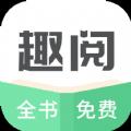 飘雪趣阅app下载_飘雪趣阅app最新版免费下载