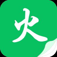 烽火中文app下载_烽火中文app最新版免费下载