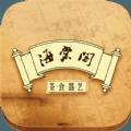 海棠文化线上文化城app下载_海棠文化线上文化城app最新版免费下载