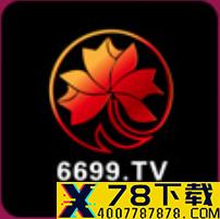 秋叶tv直播app下载_秋叶tv直播app最新版免费下载