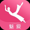 魅爱交友app下载_魅爱交友app最新版免费下载