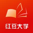 红豆大学app下载_红豆大学app最新版免费下载