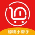 返购物联盟app下载_返购物联盟app最新版免费下载