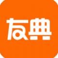 友典生活app下载_友典生活app最新版免费下载