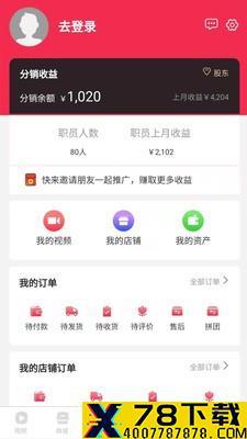 拎玩网app下载_拎玩网app最新版免费下载