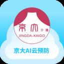 京大AI脑活力app下载_京大AI脑活力app最新版免费下载