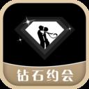 钻石约会app下载_钻石约会app最新版免费下载