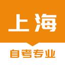 上海自考之家app下载_上海自考之家app最新版免费下载