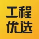 工程优选app下载_工程优选app最新版免费下载