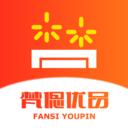 梵偲优品app下载_梵偲优品app最新版免费下载