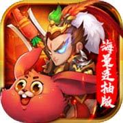 猫三国手游下载_猫三国手游最新版免费下载